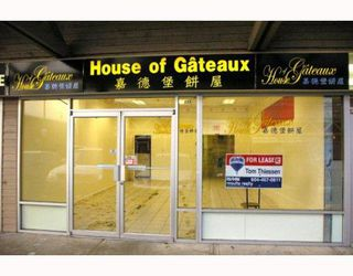 Photo 1: 119 2918 GLEN Drive in COQUITLAM: North Coquitlam Commercial for lease (Coquitlam)  : MLS®# V4019932