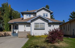 Main Photo: 13 Empire Court: St. Albert House for sale : MLS®# E4216956