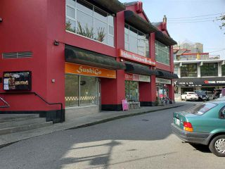 Photo 2: 103 1833 ANDERSON Street in Vancouver: Fairview VW Retail for lease (Vancouver West)  : MLS®# C8035768