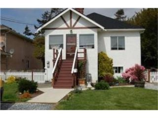 Photo 1:  in VICTORIA: SW Tillicum House for sale (Saanich West)  : MLS®# 475296