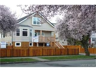 Photo 1:  in VICTORIA: Vi Central Park Condo Apartment for sale (Victoria)  : MLS®# 453606