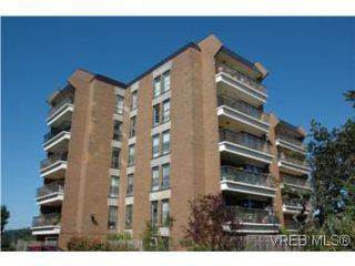 Photo 11: 402 4030 Quadra St in VICTORIA: SE High Quadra Condo for sale (Saanich East)  : MLS®# 510575