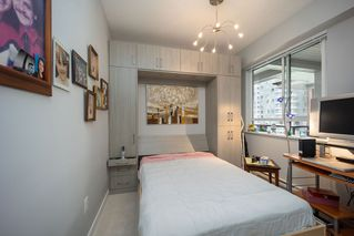 """Photo 20: 512 1152 WINDSOR Mews in Coquitlam: New Horizons Condo for sale in """"PARKER HOUSE"""" : MLS®# R2500221"""