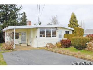 Photo 1: 4320 Savoy Place in : SW Royal Oak Single Family Detached for sale (Saanich West)  : MLS®# 259213