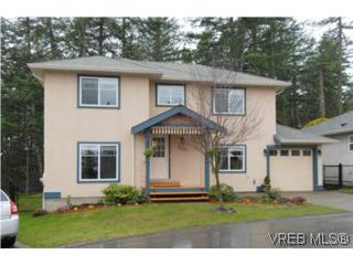Photo 1: 609 McCallum Rd in VICTORIA: La Thetis Heights House for sale (Langford)  : MLS®# 496415