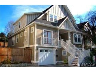 Photo 1:  in VICTORIA: Es Rockheights Half Duplex for sale (Esquimalt)  : MLS®# 482837