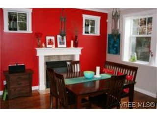 Photo 4:  in VICTORIA: Es Rockheights Half Duplex for sale (Esquimalt)  : MLS®# 482837