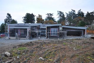 Photo 3: 1119 Totem Lane in : SE Cordova Bay House for sale (Saanich East)  : MLS®# 858786