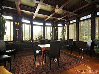 Photo 14: 206 2920 Cook St in VICTORIA: Vi Mayfair Condo for sale (Victoria)  : MLS®# 560489