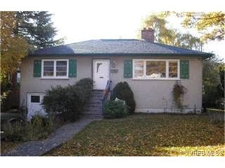 Photo 2: 1451 Lang St in VICTORIA: Vi Mayfair House for sale (Victoria)  : MLS®# 449403