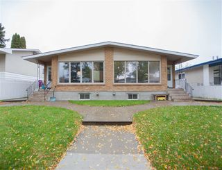 Main Photo: 12931/12933 102 Street in Edmonton: Zone 01 House Duplex for sale : MLS®# E4176670