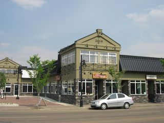 Photo 3: 120 15 Perron Street: St. Albert Retail for lease : MLS®# E4180836