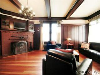 Photo 3: 1200 Deeks Pl in VICTORIA: SE Maplewood Single Family Detached for sale (Saanich East)  : MLS®# 526403