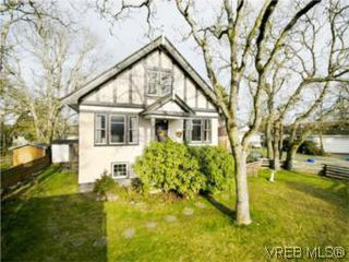 Photo 2: 1200 Deeks Pl in VICTORIA: SE Maplewood Single Family Detached for sale (Saanich East)  : MLS®# 526403