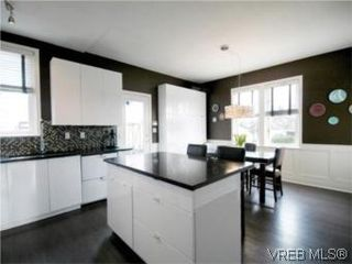 Photo 8: 1200 Deeks Pl in VICTORIA: SE Maplewood Single Family Detached for sale (Saanich East)  : MLS®# 526403