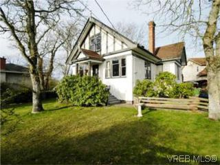 Photo 1: 1200 Deeks Pl in VICTORIA: SE Maplewood Single Family Detached for sale (Saanich East)  : MLS®# 526403