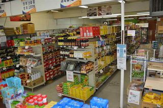 Photo 5: 7743 85 Street in Edmonton: Zone 17 Multi-Family Commercial for sale : MLS®# E4215912