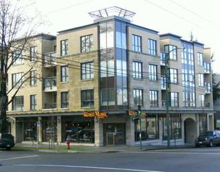 "Photo 1: 2015 TRAFALGAR Street in Vancouver: Kitsilano Condo for sale in ""TRAFALGAR SQUARE"" (Vancouver West)  : MLS®# V626936"