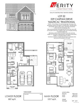 Photo 2: 229 Caspian Dr in : Co Royal Bay House for sale (Colwood)  : MLS®# 861193