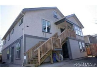 Photo 9:  in VICTORIA: SE Maplewood Condo Apartment for sale (Saanich East)  : MLS®# 462083