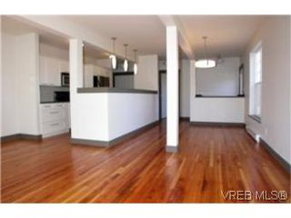 Photo 2:  in VICTORIA: SE Maplewood Condo Apartment for sale (Saanich East)  : MLS®# 462083