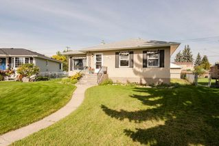 Main Photo: 11728 110A Avenue in Edmonton: Zone 08 House for sale : MLS®# E4173859