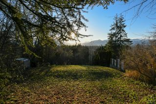 Main Photo: 4659 McQuillan Rd in : CV Courtenay East Land for sale (Comox Valley)  : MLS®# 863260