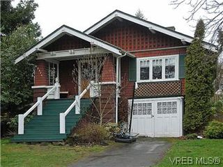Photo 1: 2974 Wascana St in VICTORIA: SW Gorge Single Family Detached for sale (Saanich West)  : MLS®# 572474