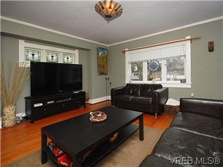 Photo 3: 2974 Wascana St in VICTORIA: SW Gorge Single Family Detached for sale (Saanich West)  : MLS®# 572474