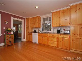 Photo 8: 2974 Wascana St in VICTORIA: SW Gorge Single Family Detached for sale (Saanich West)  : MLS®# 572474