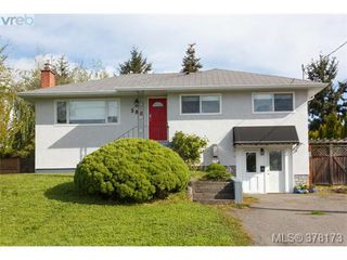 Photo 1: 580 OConnell Pl in VICTORIA: SW Glanford Single Family Detached for sale (Saanich West)  : MLS®# 759348