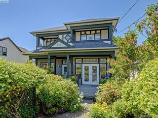 Photo 15: 2 923 McClure Street in VICTORIA: Vi Fairfield West Townhouse for sale (Victoria)  : MLS®# 395135