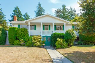 Photo 1: 1614 Mileva Lane in VICTORIA: SE Gordon Head Single Family Detached for sale (Saanich East)  : MLS®# 399515