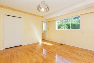 Photo 10: 1614 Mileva Lane in VICTORIA: SE Gordon Head Single Family Detached for sale (Saanich East)  : MLS®# 399515
