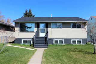 Main Photo: 12739 130 Street in Edmonton: Zone 01 House for sale : MLS®# E4155779