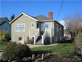 Photo 1: 256 Cadillac Avenue in VICTORIA: SW Tillicum House for sale (Saanich West)  : MLS®# 305524