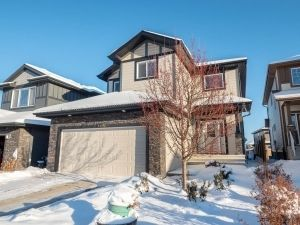 Main Photo: 1459 Wates Link in Edmonton: Zone 56 House for sale : MLS®# E4137836