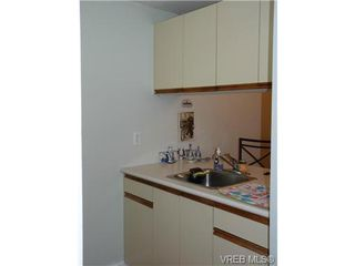 Photo 12: 108 3277 Quadra St in VICTORIA: SE Maplewood Condo for sale (Saanich East)  : MLS®# 733759