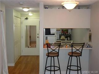 Photo 3: 108 3277 Quadra St in VICTORIA: SE Maplewood Condo for sale (Saanich East)  : MLS®# 733759