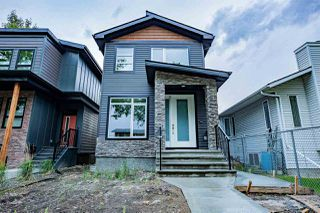 Main Photo: 11146 125 Street in Edmonton: Zone 07 House for sale : MLS®# E4160608