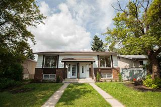 Main Photo: 9510 128 Avenue in Edmonton: Zone 02 House Duplex for sale : MLS®# E4081591