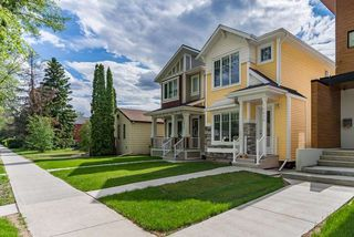 Main Photo: 10838 127 Street in Edmonton: Zone 07 House for sale : MLS®# E4147421