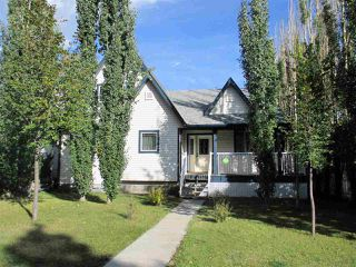 Main Photo: 5325 106 Street in Edmonton: Zone 15 House for sale : MLS®# E4130717