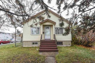 Main Photo: 11551 101 Street in Edmonton: Zone 08 House for sale : MLS®# E4138448