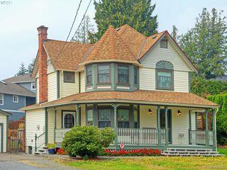 Photo 1: 2108 Melrick Pl in SOOKE: Sk John Muir Single Family Detached for sale (Sooke)  : MLS®# 795864