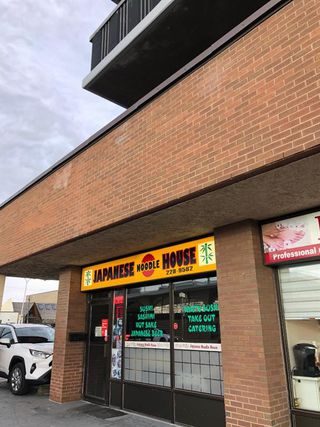 Photo 2: 1120 13 Street in Calgary: Beltline Retail for sale : MLS®# A1048271