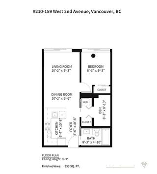 """Photo 12: 211 159 W 2ND Avenue in West Vancouver: False Creek Condo for sale in """"TOWER GREEN AT WEST"""" (Vancouver West)  : MLS®# R2379523"""