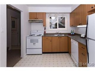 Photo 9: 870 Violet Avenue in VICTORIA: SW Marigold Residential for sale (Saanich West)  : MLS®# 304791