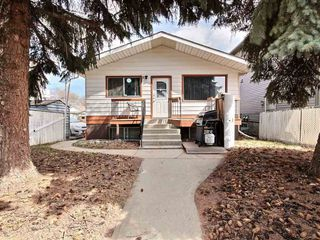 Main Photo: 12013 66 Street in Edmonton: Zone 06 House for sale : MLS®# E4131470