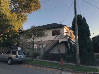 Photo 2: 1804 SEMLIN Drive in Vancouver: Grandview VE House Duplex for sale (Vancouver East)  : MLS®# R2308412